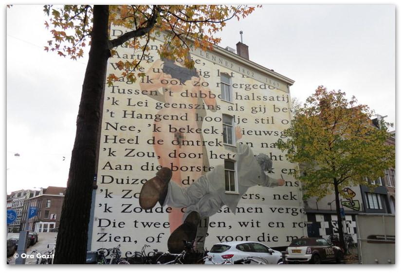 גרפיטי, אמנות רחוב, אמסטרדם