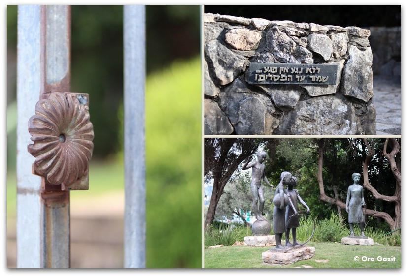 פינות בגן הפסלים בחיפה - אורסולה מלבין - טיול בחיפה