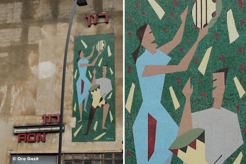 זוג רוקד ומנגן - פסיפס - אמנות רחוב - אטרקציות בחיפה