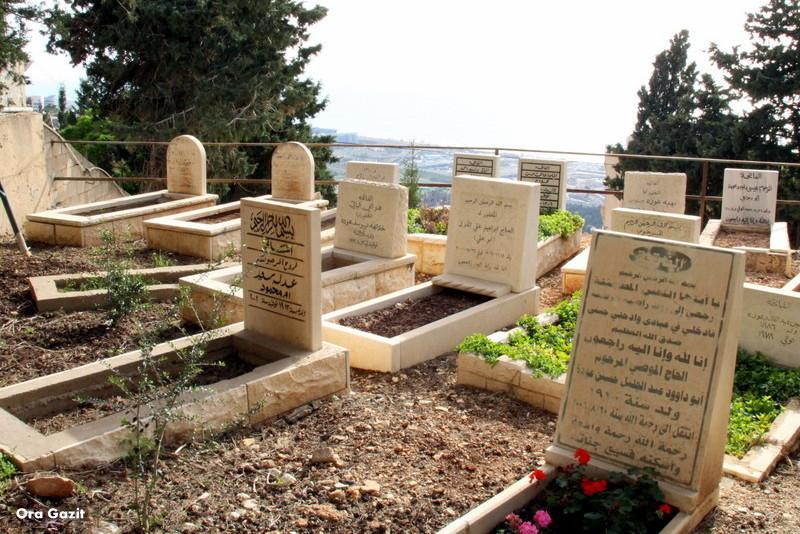 בית קברות קטן - שביל חיפה - טרק - טיול בחיפה