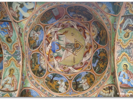במורד אל המנזר | טרק הרי רילה בולגריה | יום 2