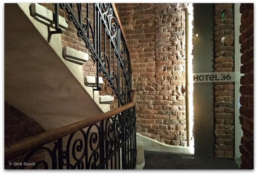 סופיה בולגריה - טיול עירוני - מלונות בסופיה - מלון דזיין 36