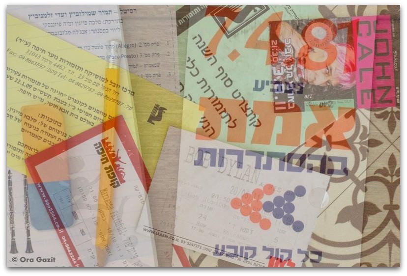 כרטיסים מהופעות - חפצים - זכרונות - שריפה בחיפה