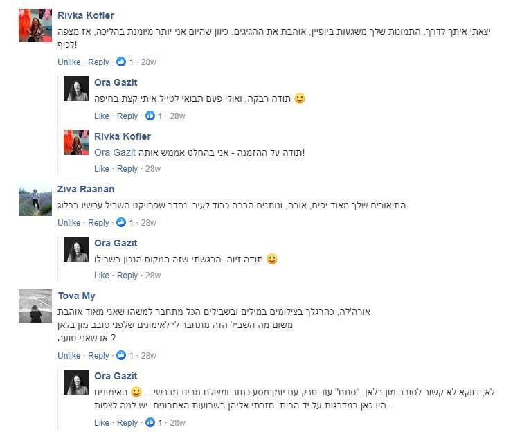 שביל חיפה - טיול בחיפה - טרק עירוני