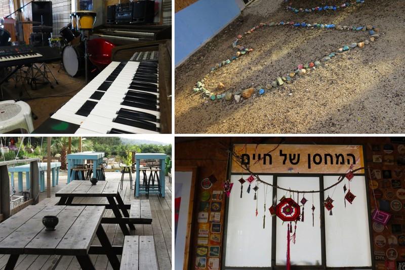 אולפן למוסיקה ופינות נוספות - התנדבות - חאן יותם
