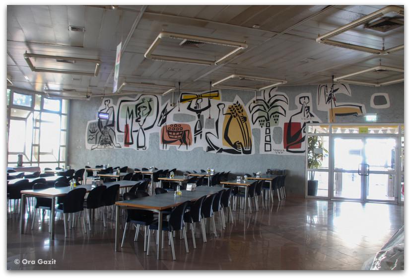 אמנות קיר - תחנת הכח חברת חשמל - סיורים בחיפה - בתים מבפנים - באוהאוס