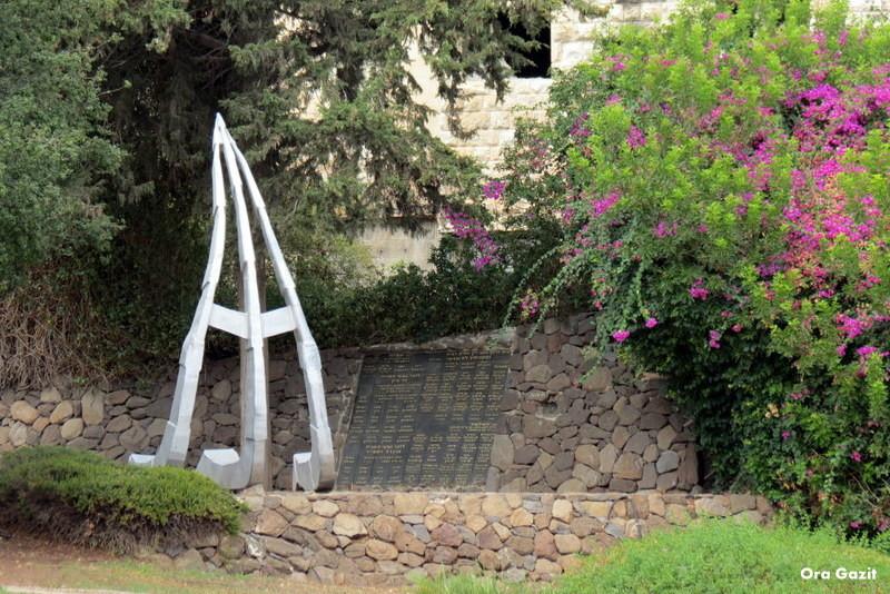 אנדרטה לזכר הימאים - שביל חיפה - טרק - טיול בחיפה