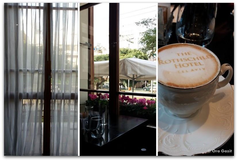 כוס קפה - מלונות בתל אביב
