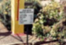 שלט, אוסטרליה - יומן מסע - טיול אחרי צבא