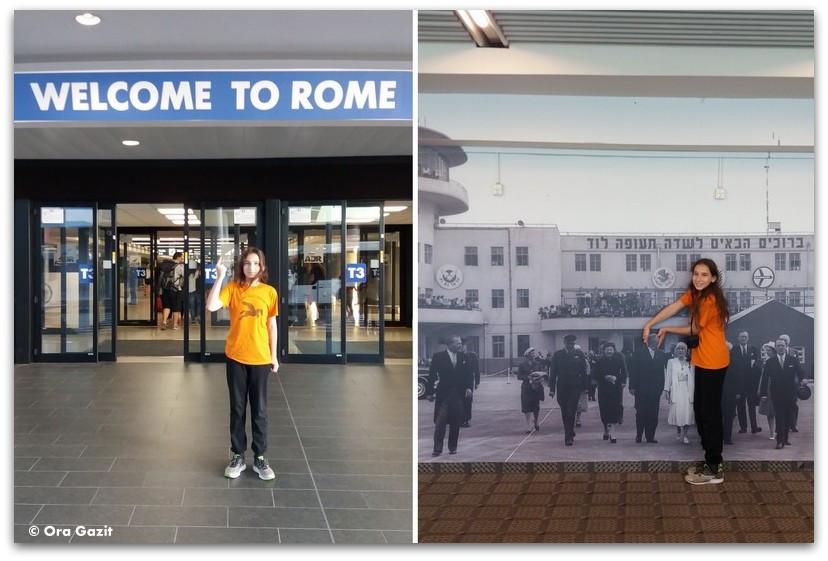 הנער בשדה התעופה - רומא עם ילדים, איטליה