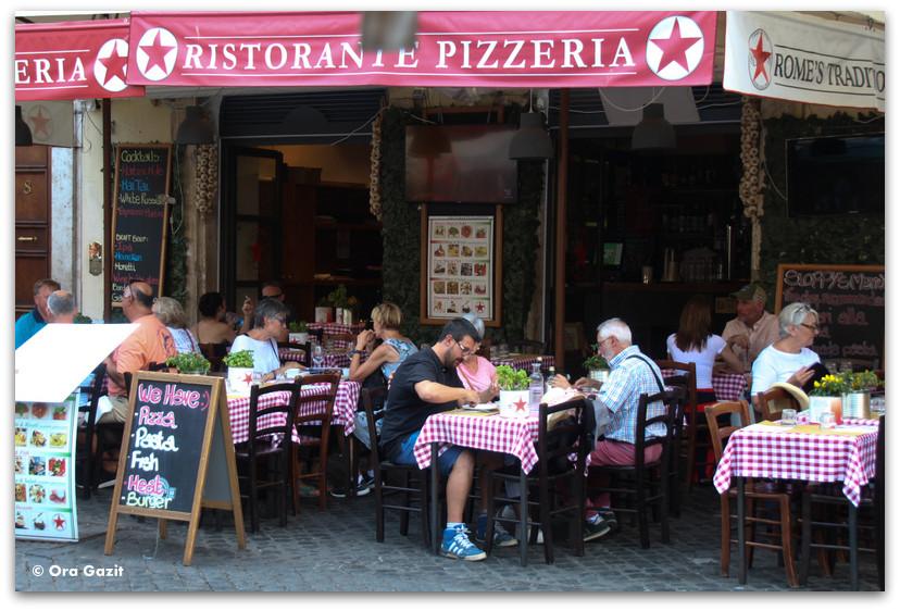 פיצריה - רומא עם ילדים, איטליה