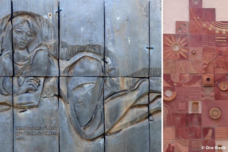 אשה - תבליט - אמנות קיר בחיפה - אטרקציות בחיפה