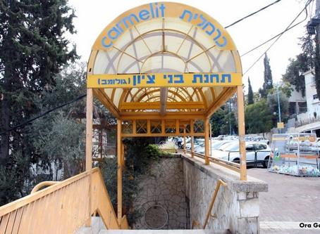 שביל חיפה | מקטע 20: במורד המדרגות אל ואדי ניסנאס