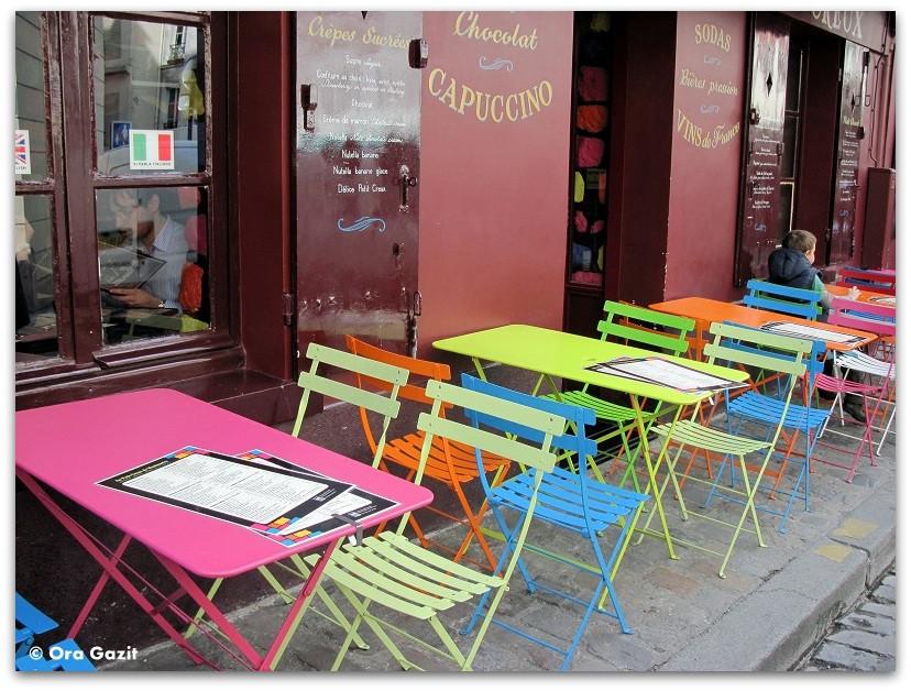 בית קפה צבעוני - זכרונות - פריז