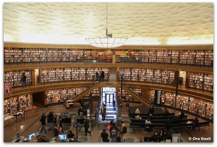 ספריה עירונית - שטוקהולם