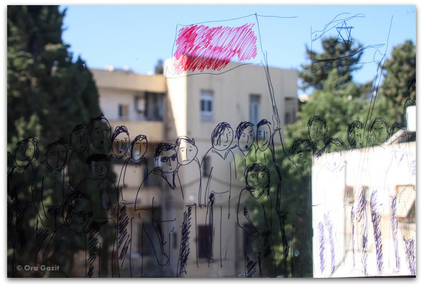 בית מועצבת הפועלים - סיורים בחיפה - בתים מבפנים - באוהאוס