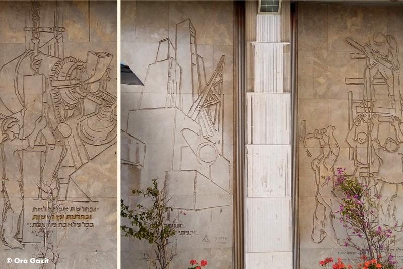 תחריט אנשים עובדים תבליט - אמנות קיר בחיפה - אטרקציות בחיפה