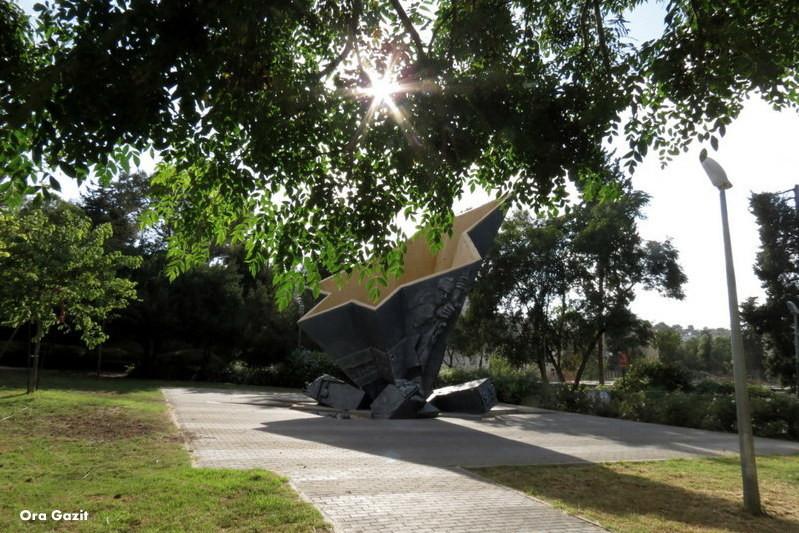 אנדרטה בגן הפרטיזנים - רמות רמז - שביל חיפה - טרק - טיול בחיפה