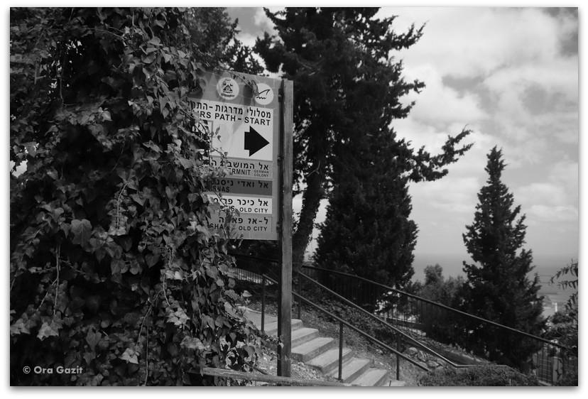 מסלול 1000 המדרגות חיפה - שלטים