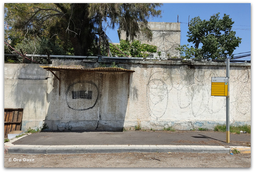 תחנת אוטובוס - רחוב העתיד - שמות רחובות בחיפה - טיול בחיפה