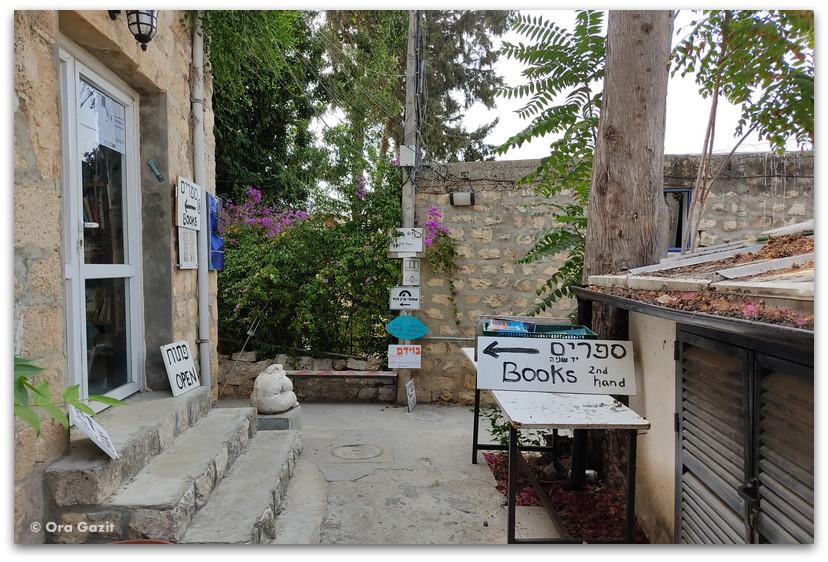 סמטאות עין הוד - כפר האמנים עין הוד - חנויות עיצוב - בוידם
