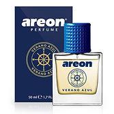 Car Perfume 50 ml.jpg