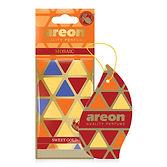 Areon-Mosaic-Sweet-Gold.jpg