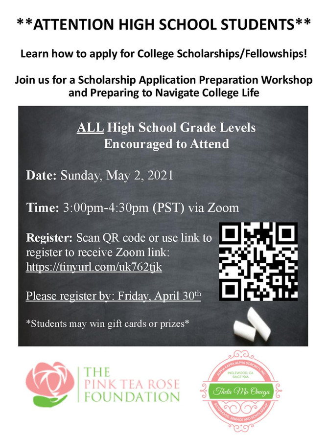 Annual Scholarship Application Preparation Workshop