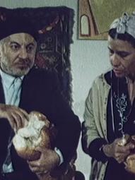 Bread, In Memory of Rami Danon
