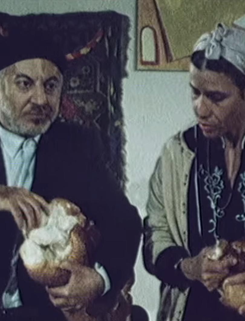 מחווה לרמי דנון: לחם