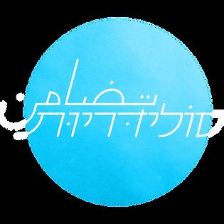 logo-solidarity-1.png