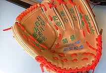 卒業記念にオーダー刺繍が入れられる野球グローブ記念刺繍|卒団記念品グローブ刺繍|野球記念品