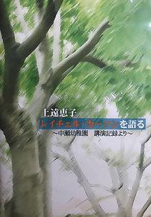 IMG_切り抜き.jpg