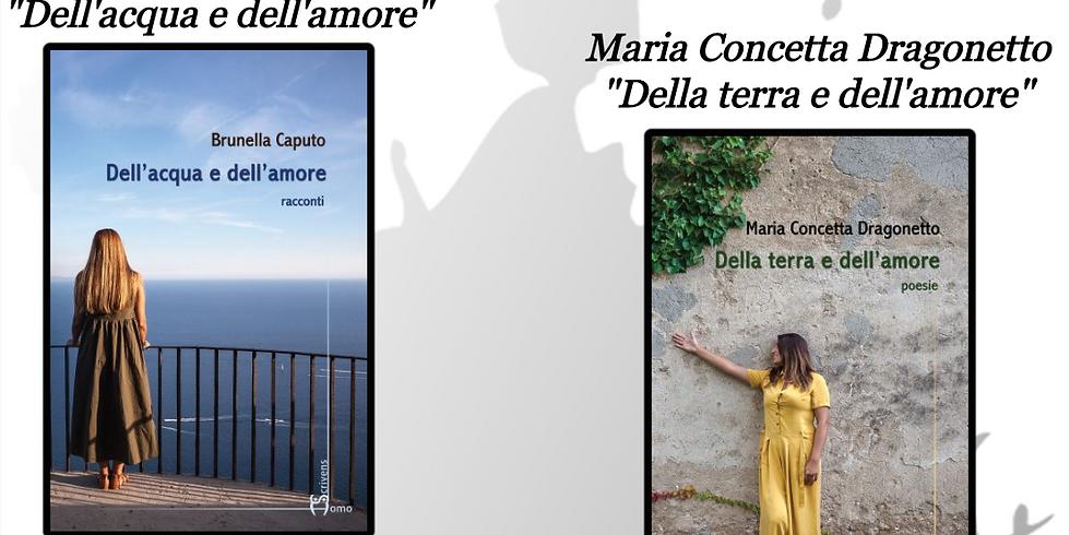 """Brunella Caputo, Maria Concetta Dragonetto e Annamaria Varriale ospiti di """"in-Chiostro"""""""