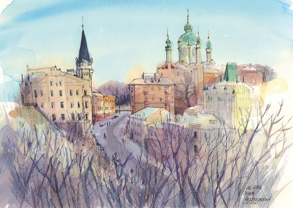 Andreevskiy spusk. Kiev