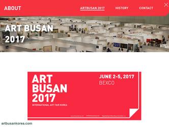 ART BUSAN 2017