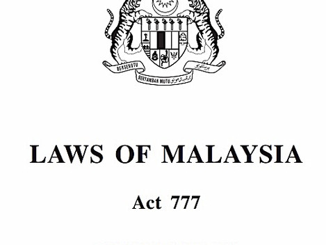 The New Companies Act 2016