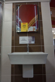 Sink, Tiles And A Mirror