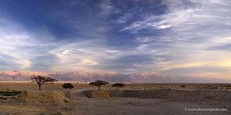 panorama, landscape, desert, Israel