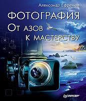 book, книга, фотография, учебник