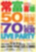 70&50-2.jpg