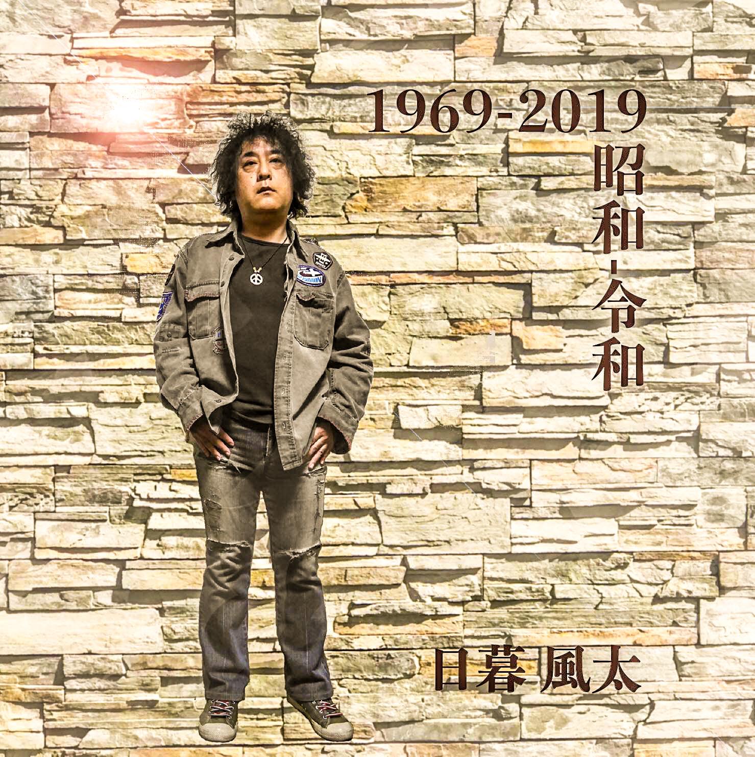 solo album
