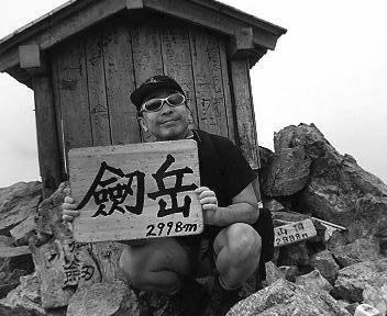 劔岳 山頂