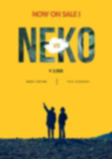 NEKO7chirashi-3.jpg
