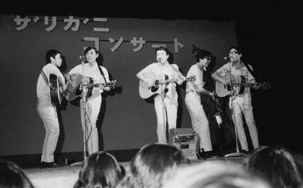 1969年, ザ・リガニーズ