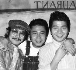 原宿キングコング, 1975