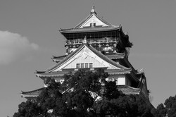 Osaka - Japón