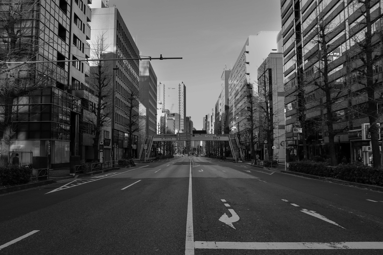 Tokyo - Japón