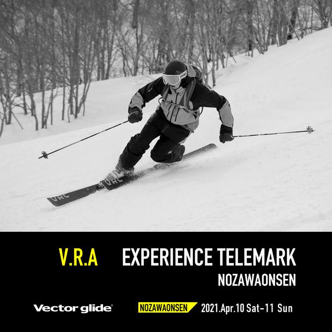 VECTOR GLIDE Riding academy -EXPERIENCE TELEMARK-