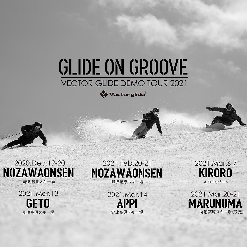 GLIDE ON GROOVE APPI